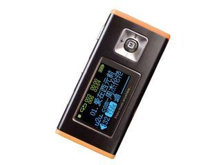 蓝魔RM-838(1GB)