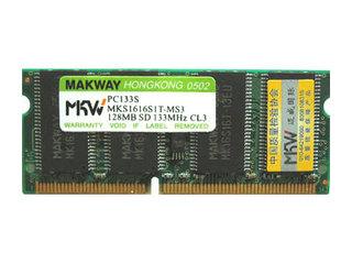 迈威128MB SD-PC133