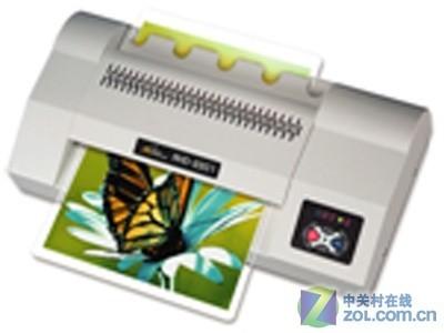 皇冠 RHD-2201