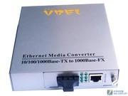 VBEL VB-D102BS100