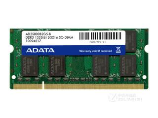 威刚1GB DDR3 1333(笔记本)