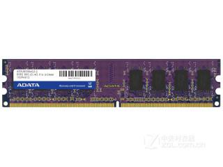 威刚1GB DDR2 800(万紫千红)