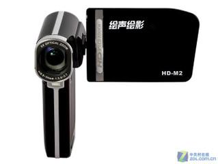 绘声绘影HD-M2