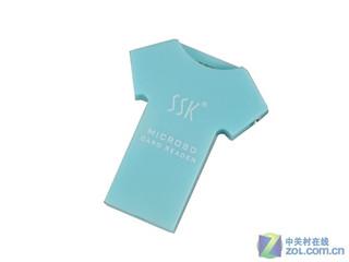 SSK SCRS052 T恤TF读卡器