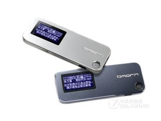 蓝晨BM-223(2GB)