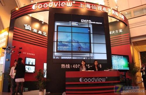 上海仙视电子携新品参加上海安博会