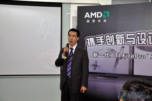 能提升1.8倍 AMD全新专业显卡在京发布