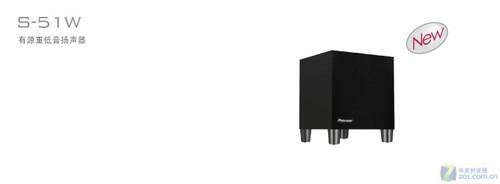 先锋HTS-C5003数字家庭影院报价6800元