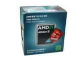 AMD 速龙II X4 600E(盒)