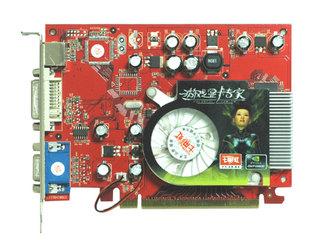 七彩虹天行7300LE-GD3超频利器 128M