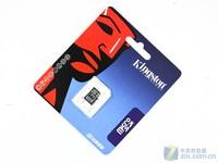 小体积大容量 金士顿16GB TF卡评测
