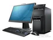 联想ThinkCentre M8200t(i5 650/4GB/320GB)