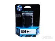 HP 801(C8721ZZ)