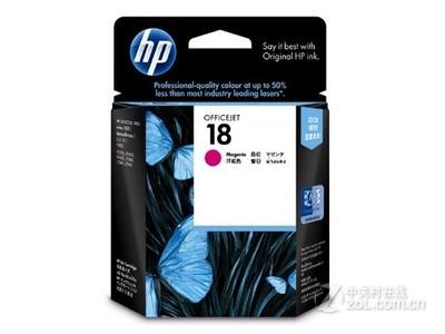 HP 18(C4938A)
