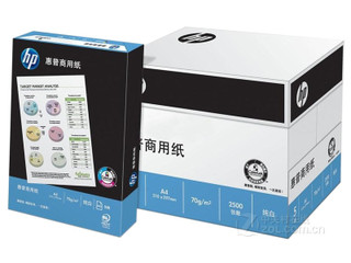 HP 商务纸 CHA430C A4幅面 复印纸
