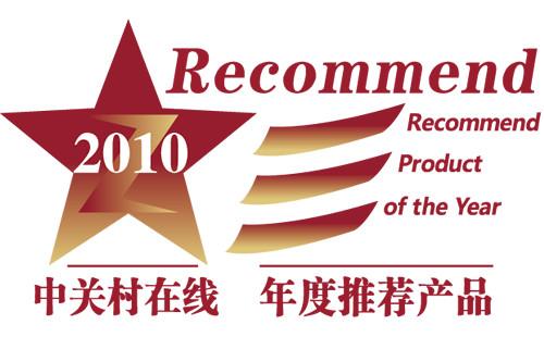 2010 ZOL年度产品大奖评选奖项设置说明