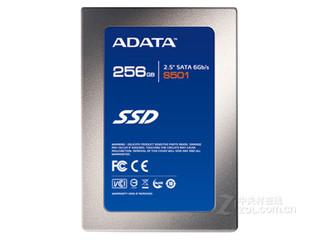 威刚S501 V2(256GB)