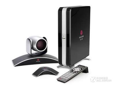 *行货polycom宝利通HDX7000-1080P高清视频会议系统 会议系统