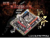 称霸399元市场 七彩虹战斧H61主板测试