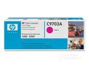 HP C9703A办公耗材专营 签约VIP经销商全国货到付款,带票含税,免运费,送豪礼!