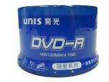 紫光简爱系列DVD刻录光盘