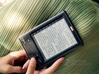 便携低价5寸电纸书 汉王N510A简单评测