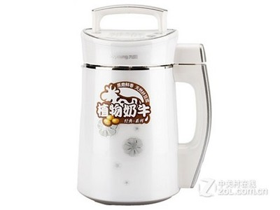 Joyoung/九阳 DJ13B-D08D豆浆机全自动 新款植物奶牛特价*
