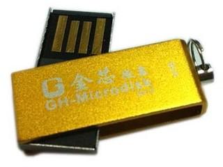 金芯微盘GH-5(8GB)