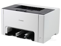 彩色激光打印机佳能LBP 7010C打印机