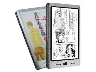 蓝晨BM-232(4GB)