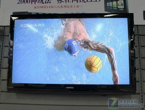 超低价供货 康佳3D电视市售价3499元