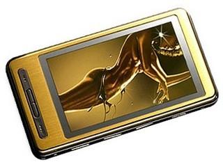酷比魔方P700(4GB)