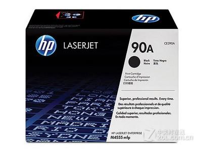 HP 90A(CE390A)办公耗材专营 签约VIP经销商全国货到付款,带票含税,免运费,送豪礼!