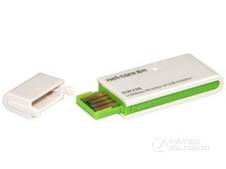 netcore NW336 V2