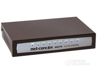 netcore NS318
