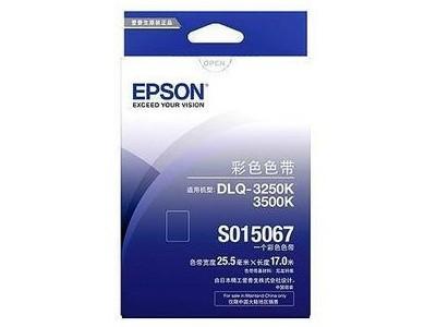 爱普生 DLQ-3500彩色色带架S015580/S015067