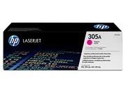 HP 305A(CE413A)办公耗材专营 签约VIP经销商全国货到付款,带票含税,免运费,送豪礼!