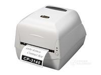 立象条码打印机深圳代理商CP-3140售价