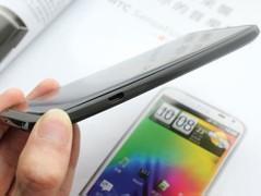 近期人气迅速飙升 HTC One X火爆促销中