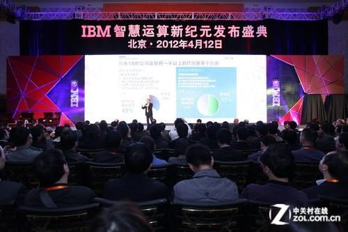 IBM钱大群:新智慧运算模式引领IT改变