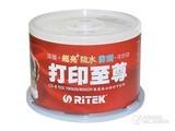 铼德打印至尊系列CD-R 52速 700M(50片桶装)