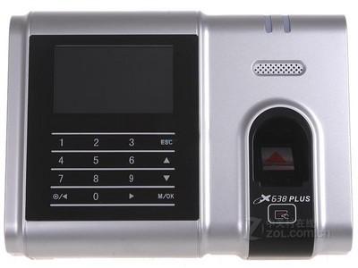 中控智慧考勤机TX638
