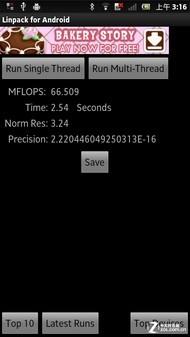 谁是速度王? 酷派7728/索尼LT22i性能对比