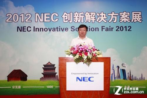 """NEC创新方案展 """"智慧城市""""构想首亮相"""