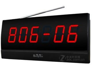 迅铃医院专用无线呼叫接收主机APE2900