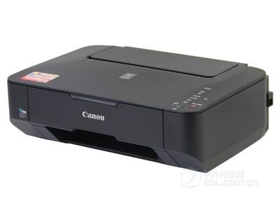 佳能mp236打印机,电源指示灯和橙色指示灯交替闪烁,这是什么情况?而且无法打印,应该怎么处理?