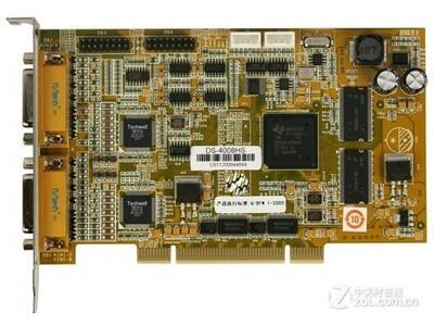 海康威视 DS-4008HS