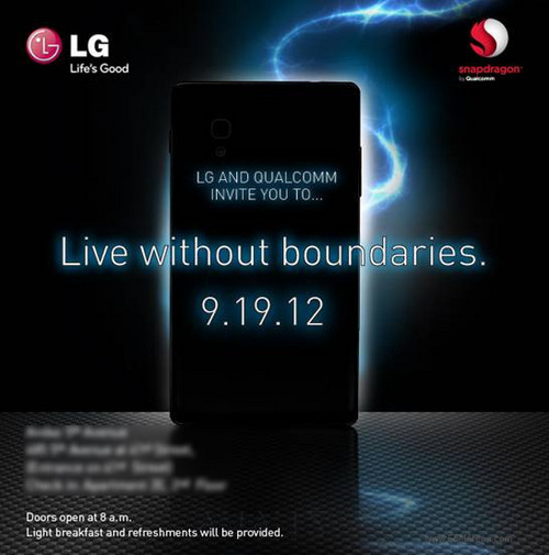 LG携手高通发新机 LG Optimus G将亮相