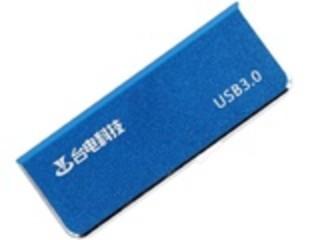 台电极速USB3.0(16GB)