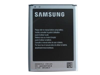 三星 GALAXY Note II原装电池(EB595675LU)